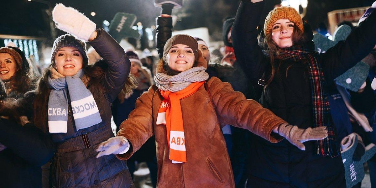 День студента вМоскве 2020