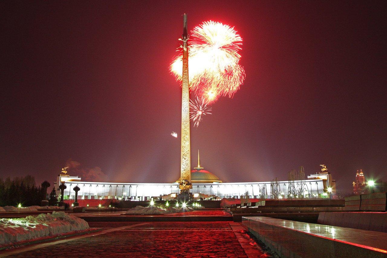 9 мая вПарке Победы наПоклонной горе 2016