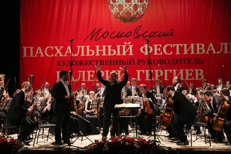 Московский Пасхальный фестиваль 2019