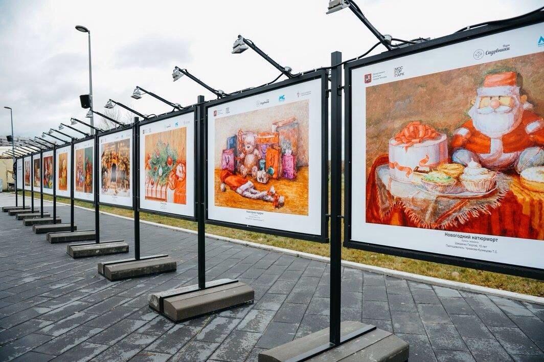 Выставка под открытым небом «Новогодняя сказка»