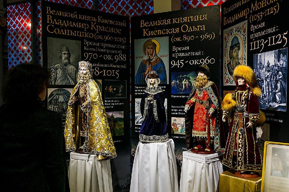 Выставка «Русские монархи. Страницы истории»