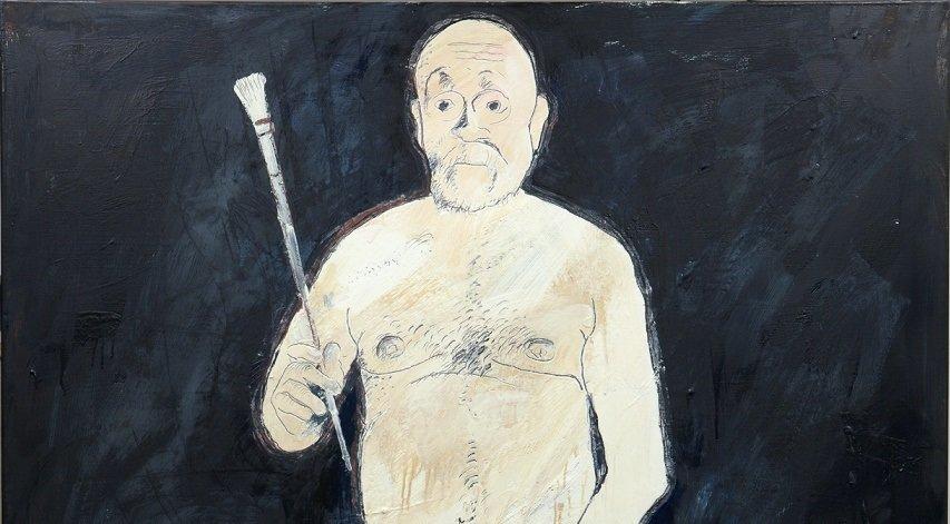 Выставка «Автопортрет вЦДА»