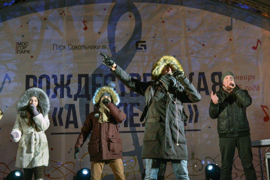 Фестиваль «Рождественская Акапелла» 2016