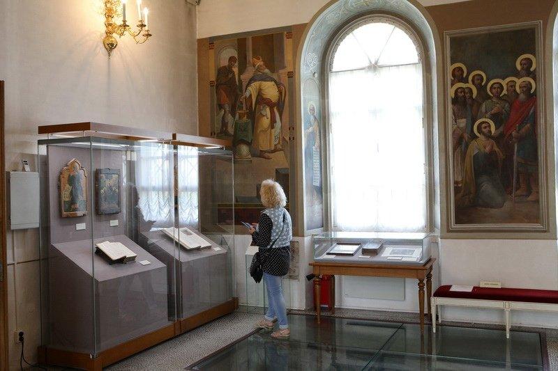 Выставка «Начало начал»