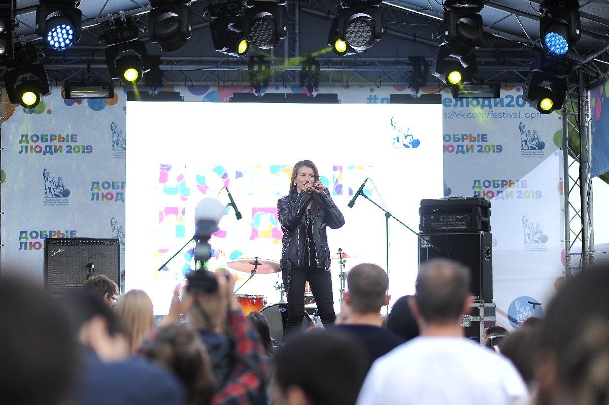 Фестиваль «Добрые люди» 2020