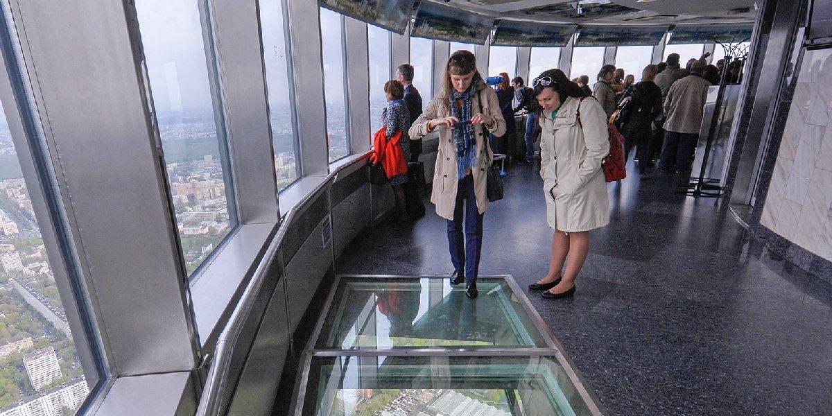День студента наОстанкинской башне 2020