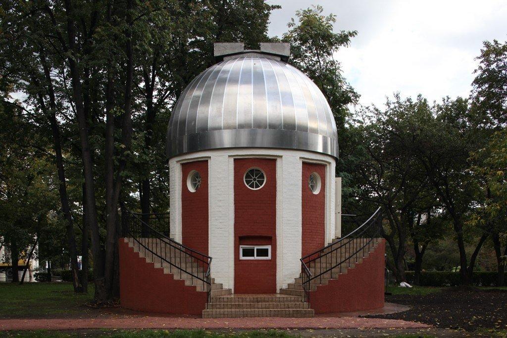 Народная Обсерватория вПарке Горького