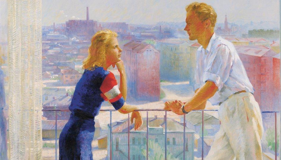 Выставка «Окна вРоссию. Шедевры семи поколений»