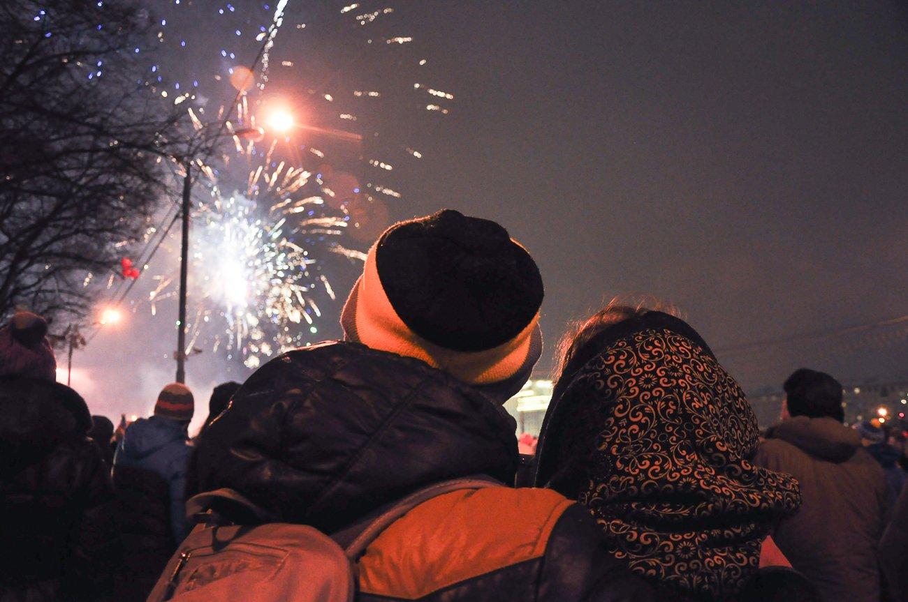 Новый год вПарке Горького 2016