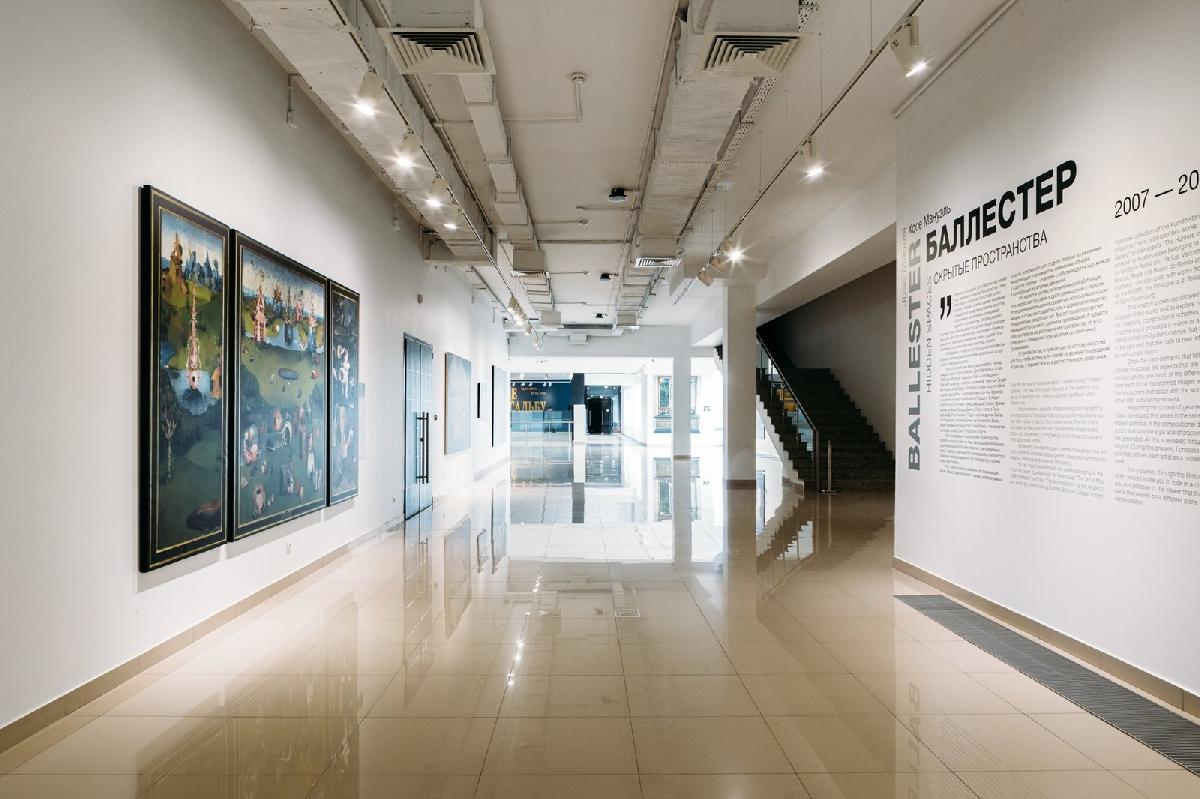 Выставка «Скрытые пространства»