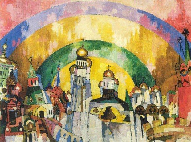 Выставка «Москва имосквичи вискусстве XX-XXI веков»