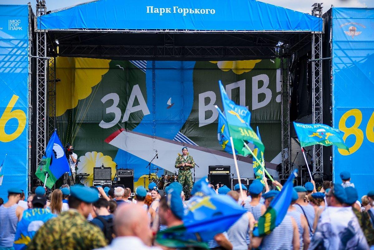 День Воздушно-десантных войск вПарке Горького 2017