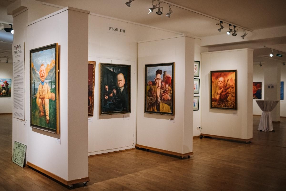 Выставка «My Way— мой путь»