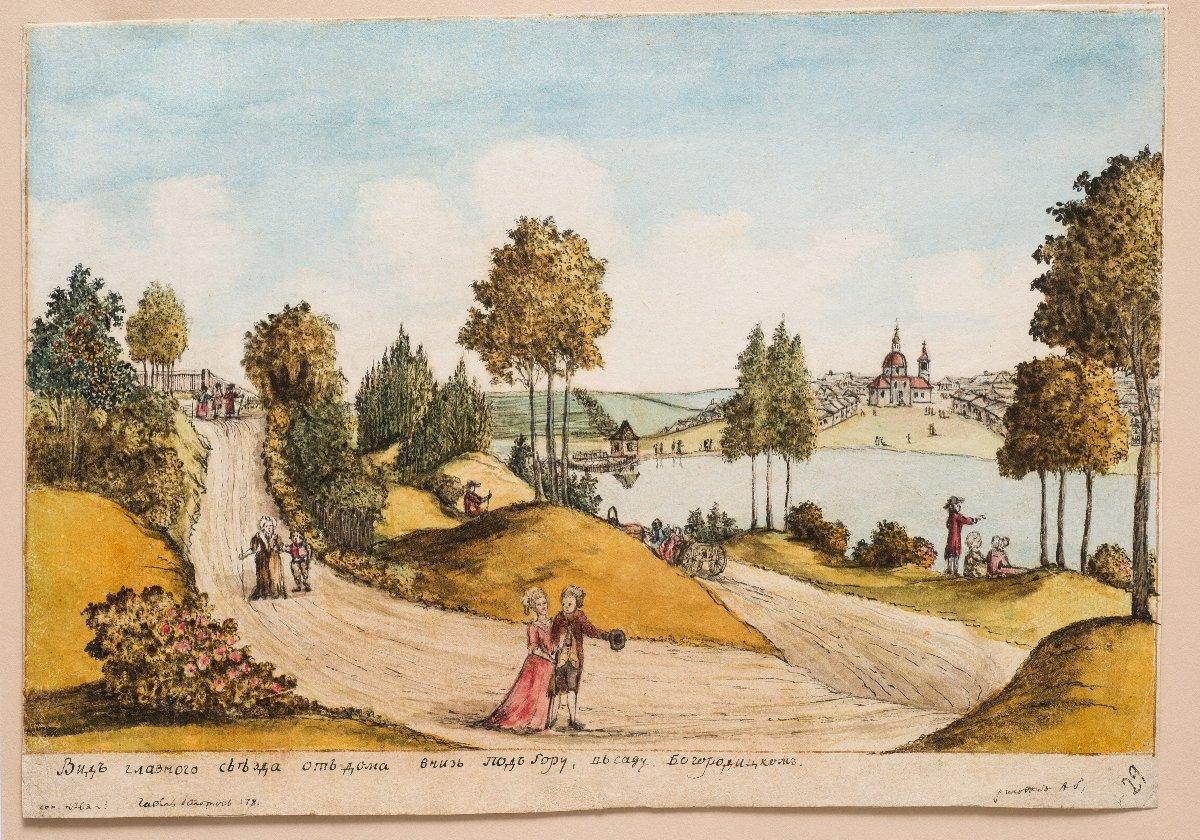 Выставка «Монумент садов Богородицких »