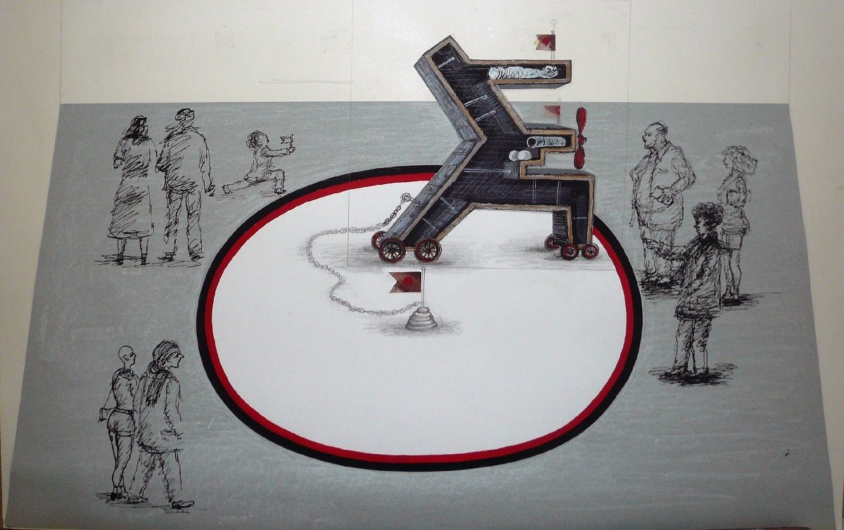 Выставка «Героический монумент»