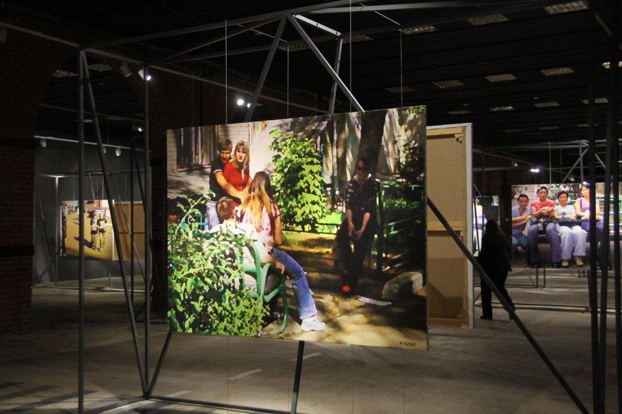Выставка «Москва моя»