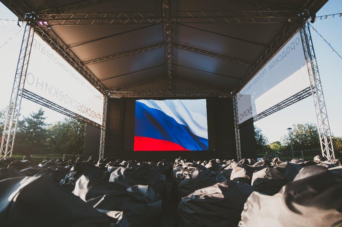 Бесплатные кинопоказы для взрослыхидетей впарках Москвы 2018