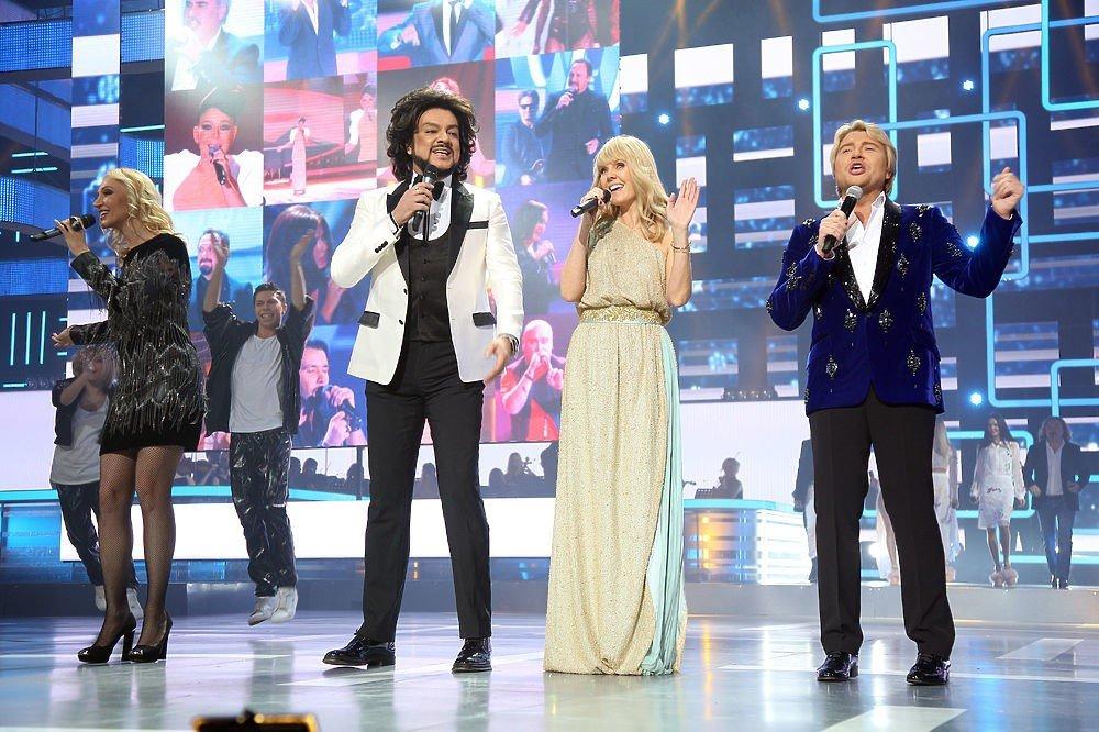 Концерт «Песня Года 2020»