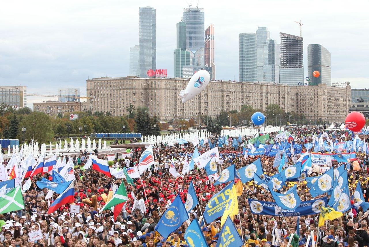 парад студенчества 2016 волгоград фото