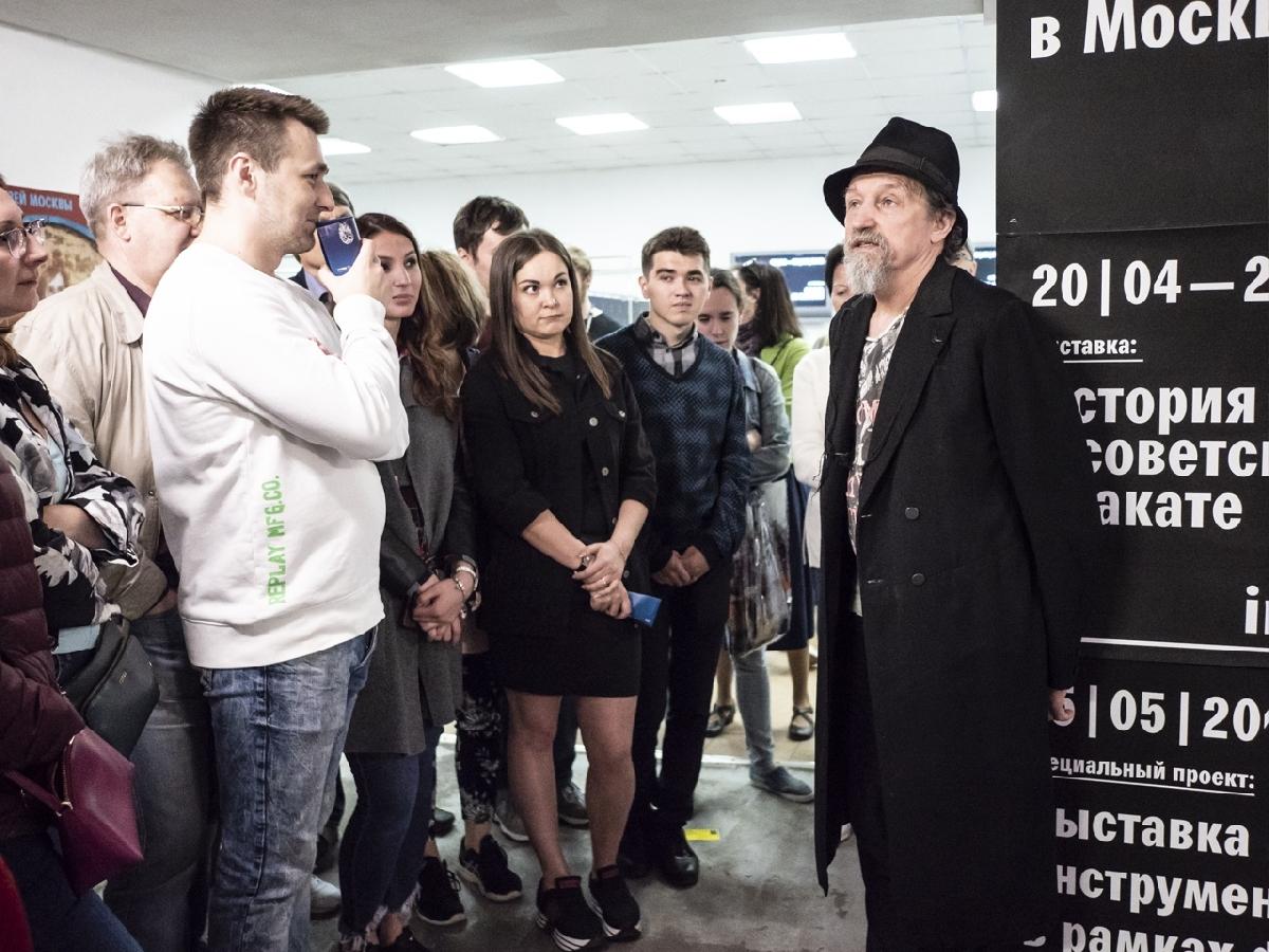 Акция «Ночь вмузее» вМузее Москвы 2021