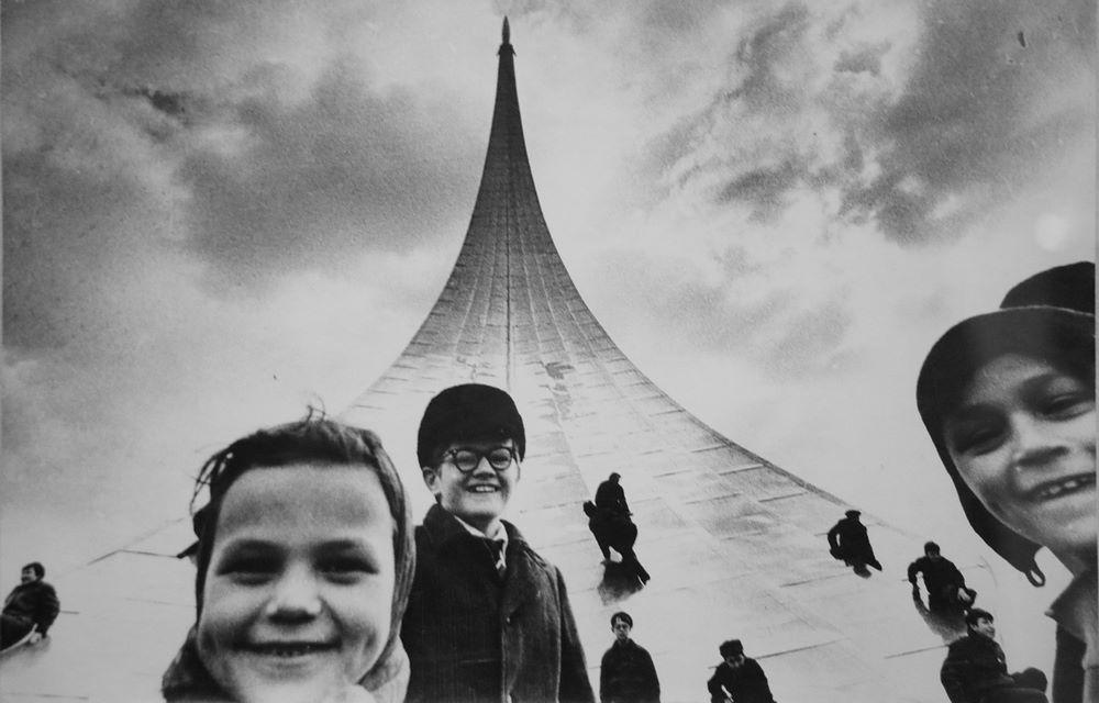 Выставка «Советское Фото— 90 лет»