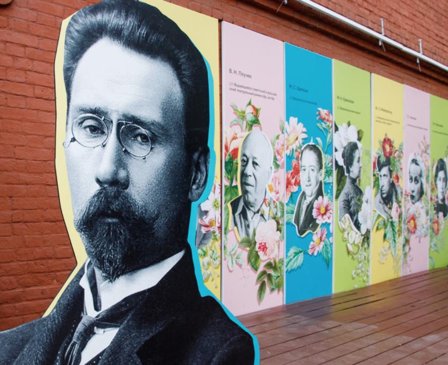 «День Чехова» вБахрушинском музее 2020