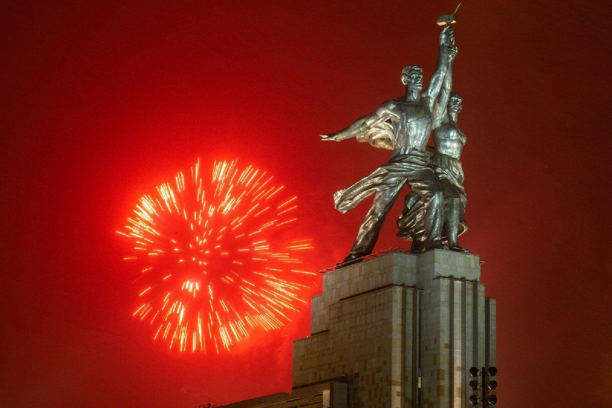 День защитника Отечества наВДНХ 2020