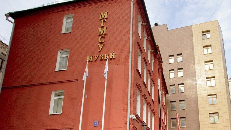 Музей истории медицины МГМСУ им. А.И. Евдокимова
