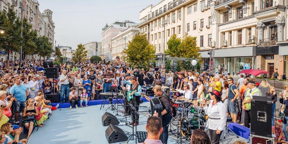 Мастер-классы вДень города наТверской улице 2019