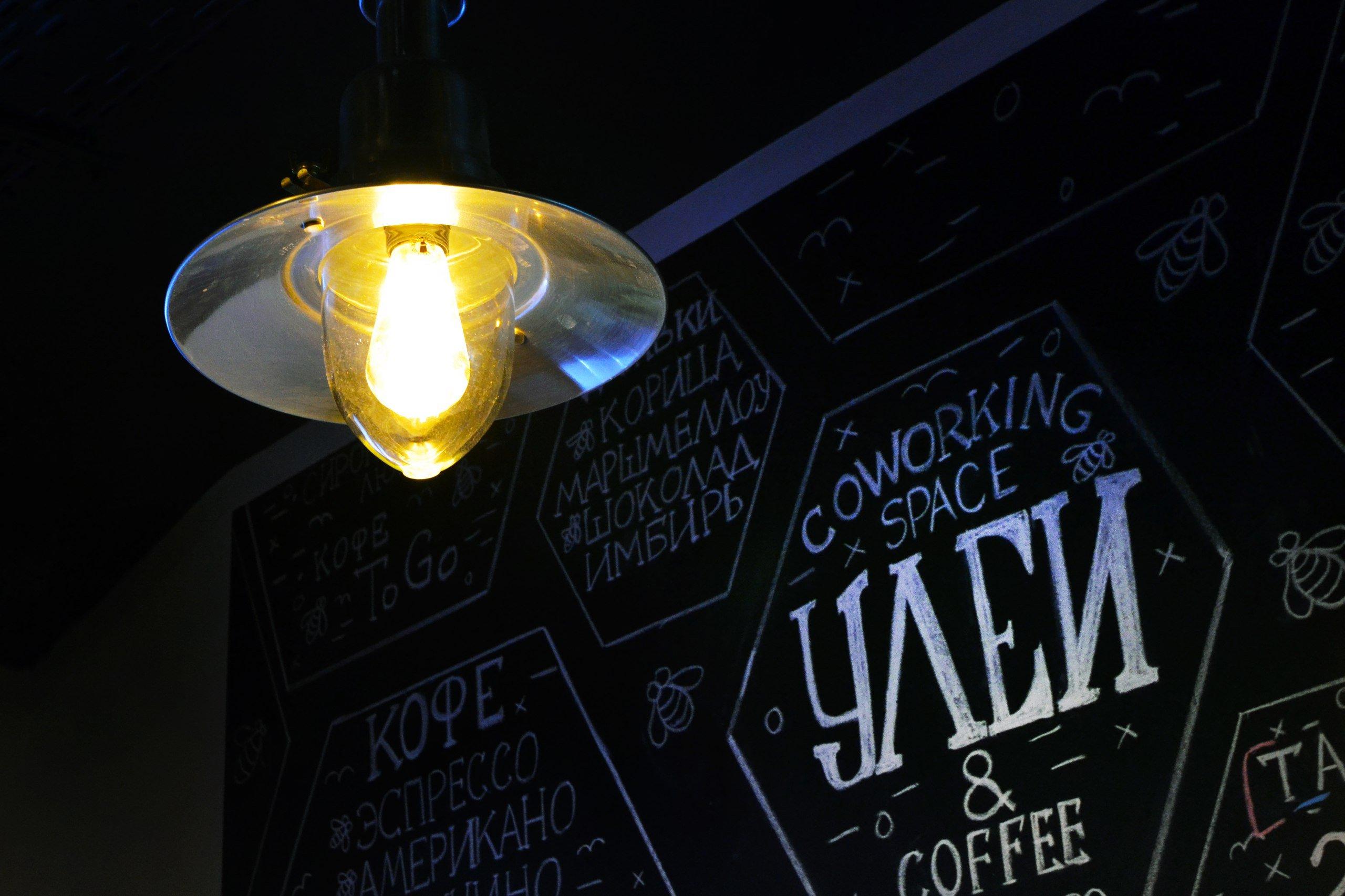 Коворкинг-кофейня «Улей»