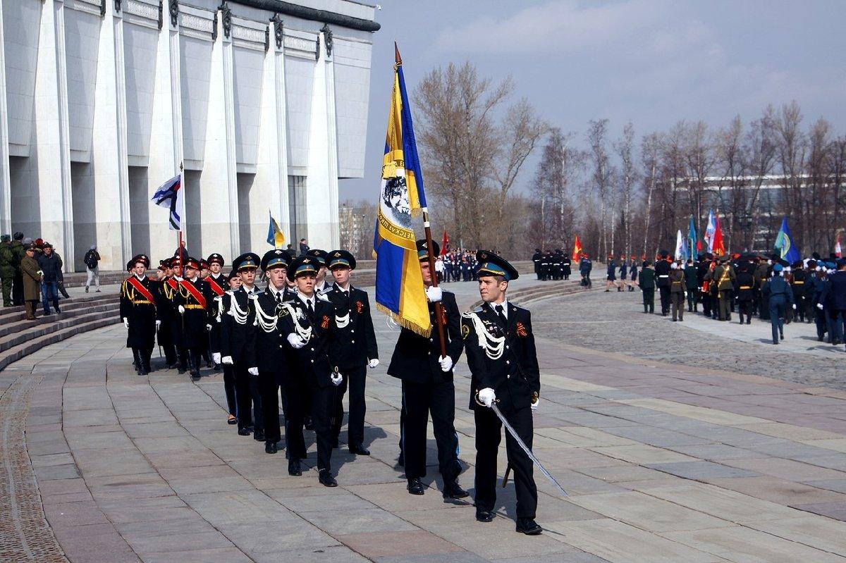 XIV смотр кадетов вПарке Победы