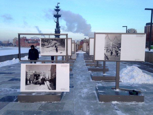 Фотовыставка «Зима вгороде»