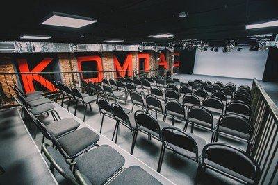 Театральный лофт «Компас Центр»