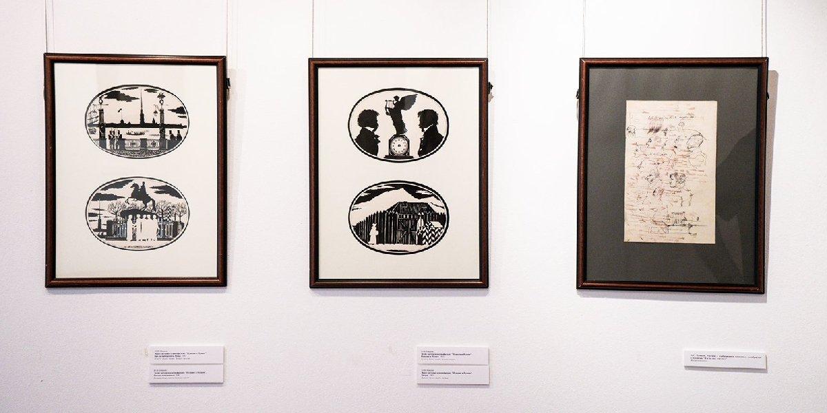 Выставка «Во глубине сибирских руд...»