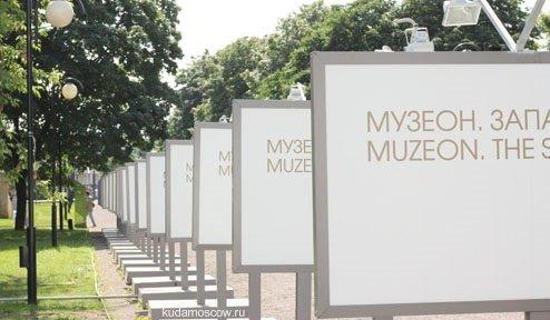 Выставка «Полевые работы наниве искусства»