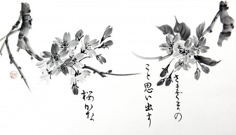 Выставка «Суми-э. Живопись изтумана»
