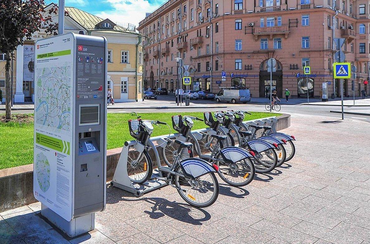Велопрокат вМоскве 2020
