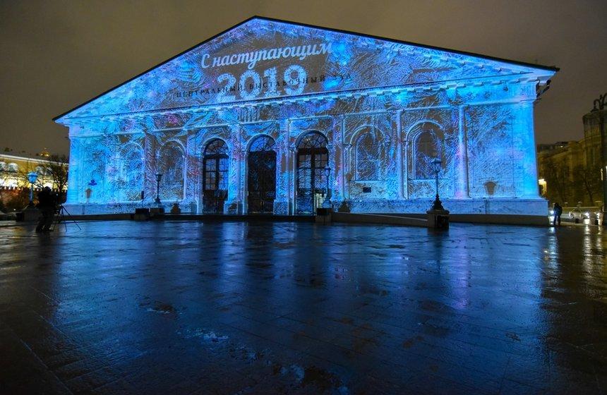 Новогоднее световое шоу наздании Манежа 2018