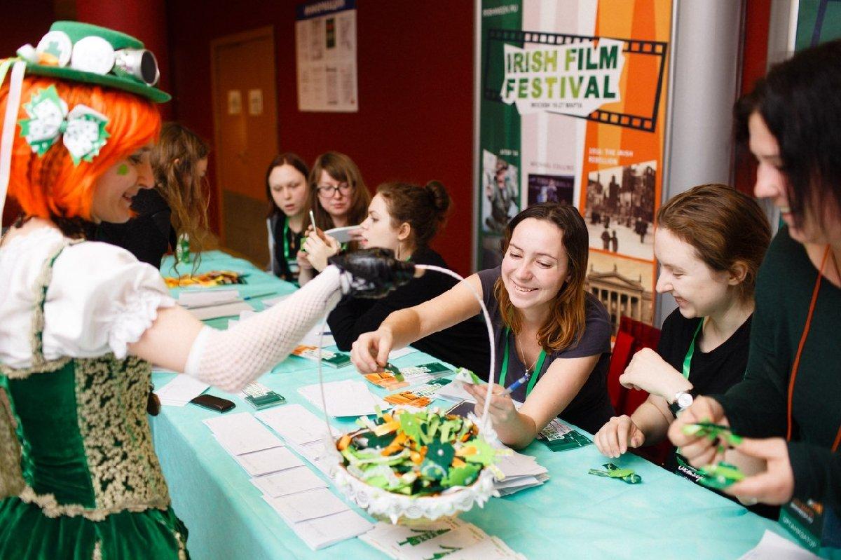Фестиваль ирландской культуры «Irish Week» 2020