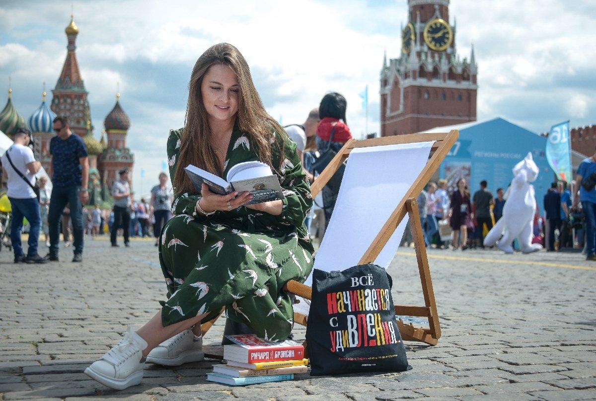 Книжный фестиваль «Красная площадь» 2020