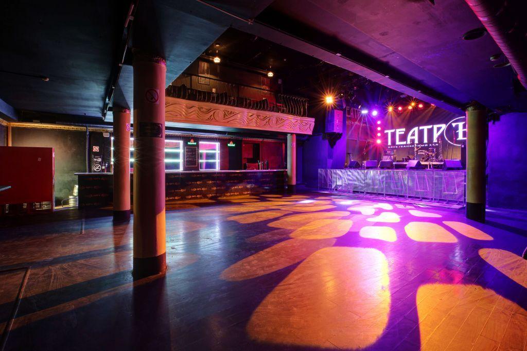 Клуб театр фото москва отметить день рождения в клубе москва недорого