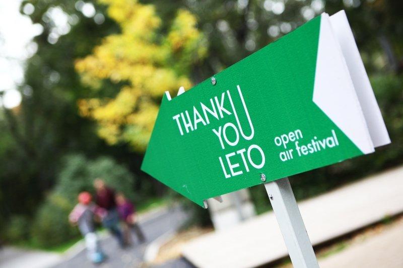 Фестиваль английской культуры «Thank you, Leto»