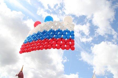 День флага впарке «Кузьминки»