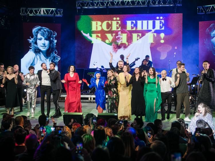 Концерт-посвящение Алле Пугачевой «Наша Алла» 2022