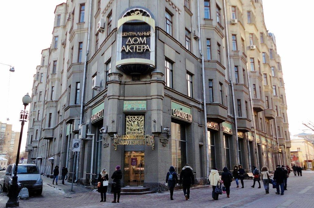 Центральный дом актера им. А.А. Яблочкиной