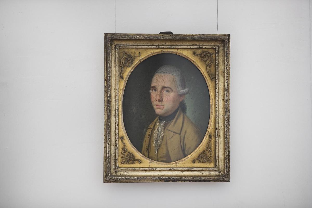 Выставка «Графика XVIII века»