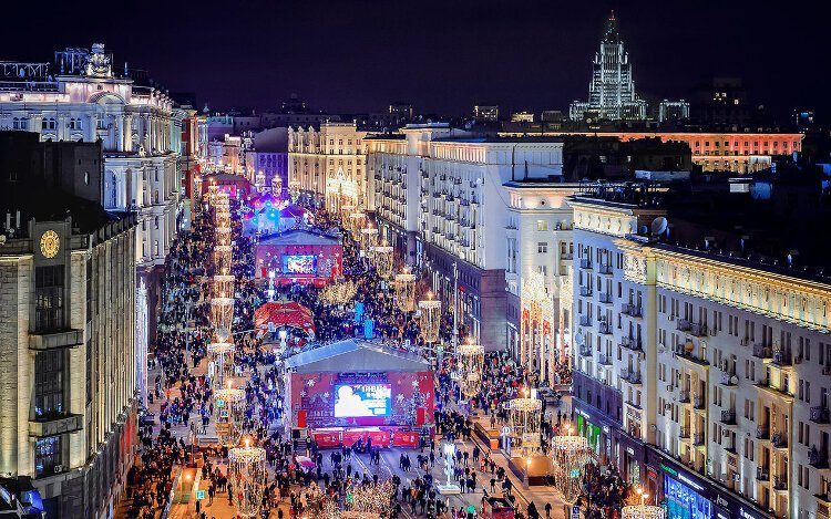 Фестиваль «Путешествие вРождество» 2018/19