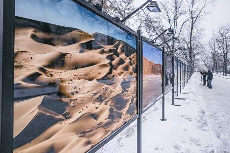 Фотовыставка «По следам ралли «Шёлковый путь»