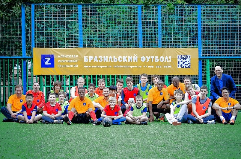 «День Бразильского футбола» вИзмайловском парке
