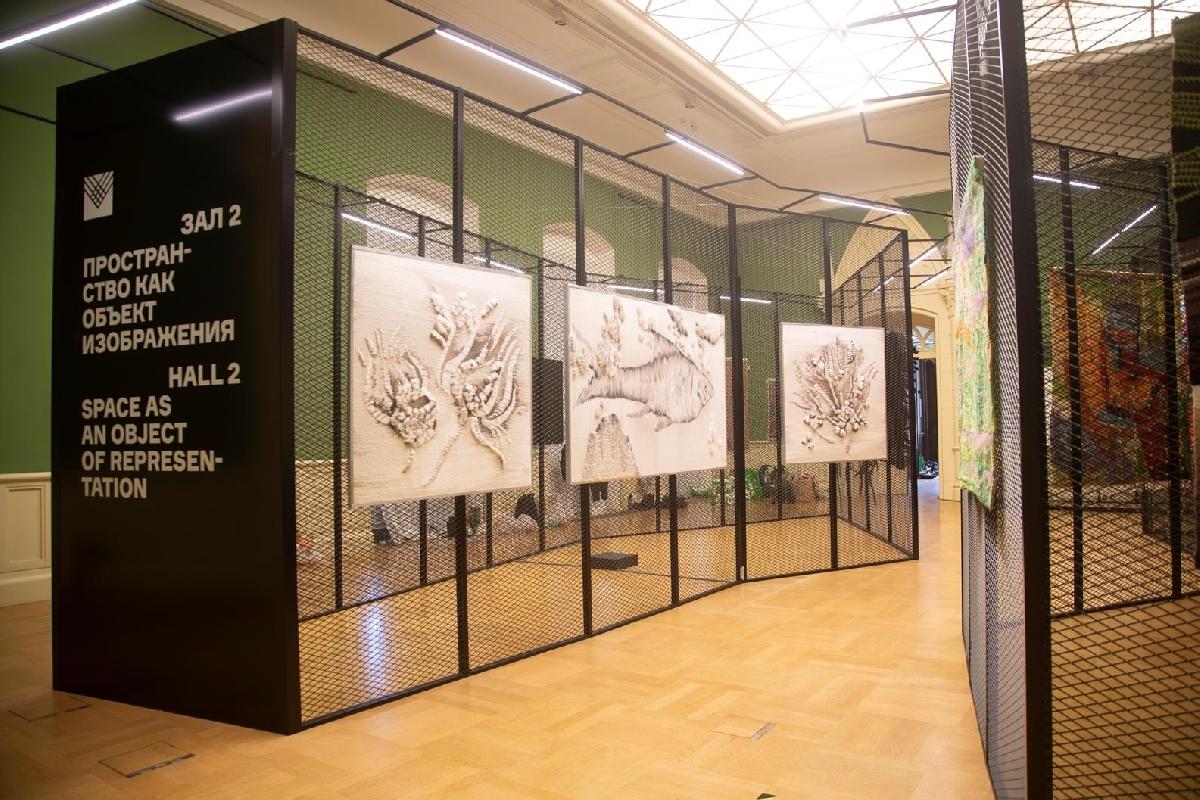 IVТриеннале текстильного искусства исовременного гобелена